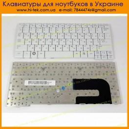 Клавиатура Samsung NC10 RU White (CNBA5902419)