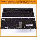 Keyboard RU for Samsung 770Z5E NP770Z5E 880Z5E NP880Z5E