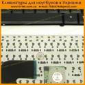 Keyboard RU for Samsung Aegis 400B BLACK