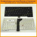 Keyboard RU for Samsung G10 ( RU Black )