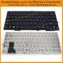 Клавиатура SONY SVE13 RU Black