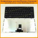 Клавиатура SONY SVE14 RU Black