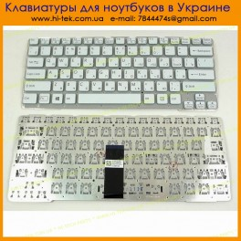 Клавиатура SONY SVE14 RU White
