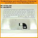 Клавиатура SONY SVE15 RU White