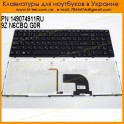 Клавиатура SONY SVE15 Backlight RU Black