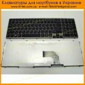 Клавиатура SONY SVE15 RU Gray Black