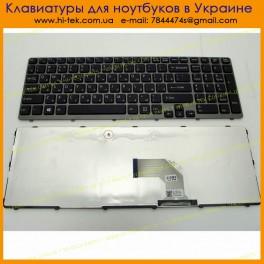 Клавиатура SONY SVE15 RU Gray Black