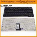 Клавиатура SONY VPC-CA RU Black (9Z.N6BBF.A0R)