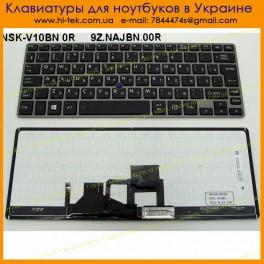 Клавиатура Toshiba Portege Z30 Ru Black