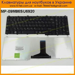 Клавиатура Toshiba P300 RU Black 9Z.N1Z82.00R