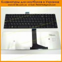 Клавиатура Toshiba C50 RU Black MP-11B96GB-930B