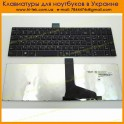 Keyboard RU for Toshiba Satellite C55-A