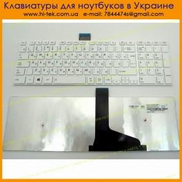 Клавиатура Toshiba C55-A RU White
