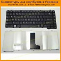 Keyboard RU for Toshiba Satellite C600, C600D, L600, L630, L640