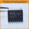 25L6405MC