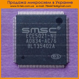 ECE5021-NU