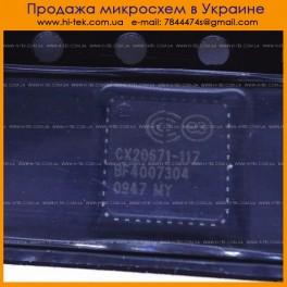 CX20671-11Z