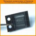 APW7138 APW7138NI-TRG