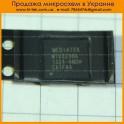 MT6323GA