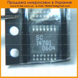 SC1470 SC1470I