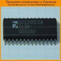SC1155 SC1155CSW