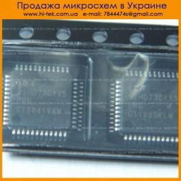 92HD73C1X5 92HD73C1X5PRC