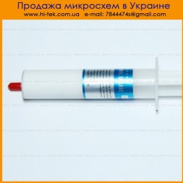 Термопаста   30g шприц, 4.63W/m-K, шприц