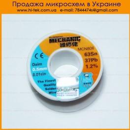 Припой Mechanic MCN 806 DIA 0,5mm