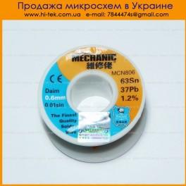 Припой Mechanic MCN 806 DIA 0,6mm