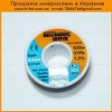 Припой Mechanic MCN 806 DIA 0,4mm