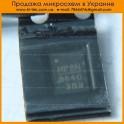 MP8640 MP8640DL