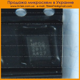 MP2617A MP2617AGL-Z