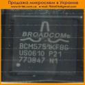 BCM5751KFBG BCM5751