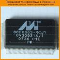 88E6063-RCJ1