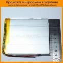 Аккумулятор 3,7v 5000mAh 90*105mm
