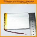 Аккумулятор 3,7v 3500mAh 70*100mm