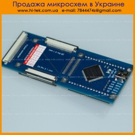 Клавиатурный модуль для программатора