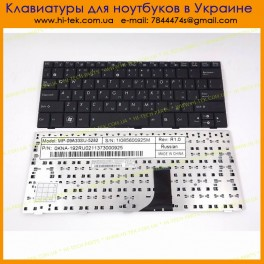 Клавиатура ASUS EeePC 1005HA RU Black