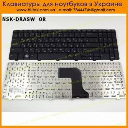 Клавиатура DELL 15R N5110 RU black