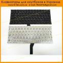 """Keyboard RU for APPLE Macbook A1466 13.3"""""""