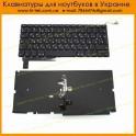 Клавиатура APPLE Macbook Pro A1286