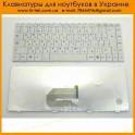 Keyboard RU for Fujitsu Amilo V2030 V2035 V2055 V3515