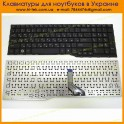 Keyboard RU for Fujitsu Lifebook AH532 A532 N532 NH532