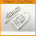 Charger for Acer 19V 3.42A 65W (3.0*1.1) White ORIGINAL. P/N: PA1650-80.