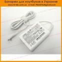 Блок питания Acer 19V 3.42A 65W (3.0*1.1) White ORIGINAL. P/N: PA1650-80.