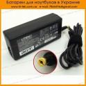 Блок питания Acer 19V 3.42A 65W (5.5*1.7) ORIG1