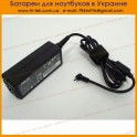 Charger for ASUS 19V 2.1A 40W (2.5*0.7) ORIG1
