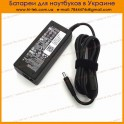 Блок питания Dell 19.5V 3.34A 65W (7.4*5.0+pin) New Type OEM.