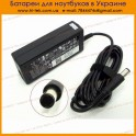 Блок питания Dell 19.5V 3.34A 65W (7.4*5.0+pin) PA-20 NEW Type