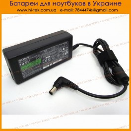 Блок питания Sony 19.5V 3.3A 65W (6.5*4.0+Pin) ORIG1